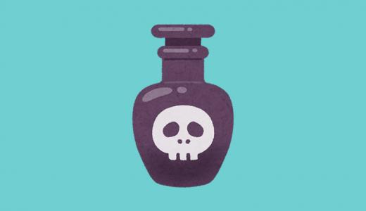 薄毛と体内の毒素の関係性は?排泄(デトックス)の重要性
