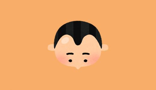 頭皮ケアでM字ハゲを予防!育毛に関わる食事と毒素排出