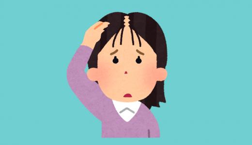 脱毛が気になる女性のショートヘアのアレンジ方法と増毛のコツ