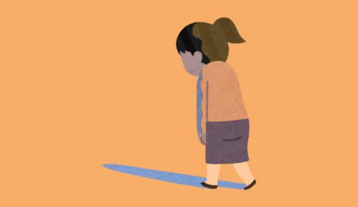 10代、20代の女性も増毛が必要になる?若いからといって安心できない