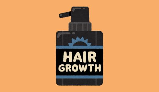 増毛・発毛が期待できるのは育毛シャンプー?それとも育毛サプリ?