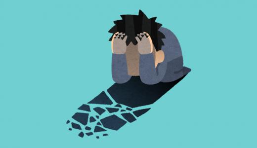 ハゲで死にたい…辛い…そんな人が読むべき薄毛対策の記事。