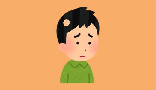 円形脱毛症を漢方で治すなら何がいい?精神安定効果を持つ漢方薬いろいろ