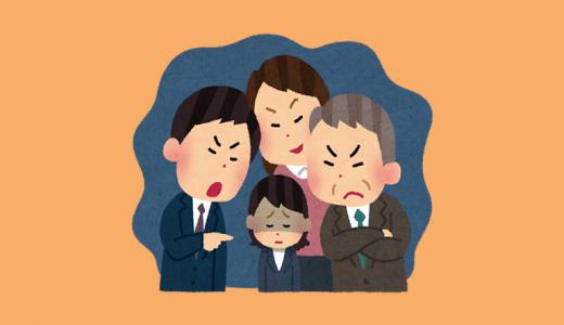 うつ病予防・治療に役立つ『職場の人間関係の最適化』