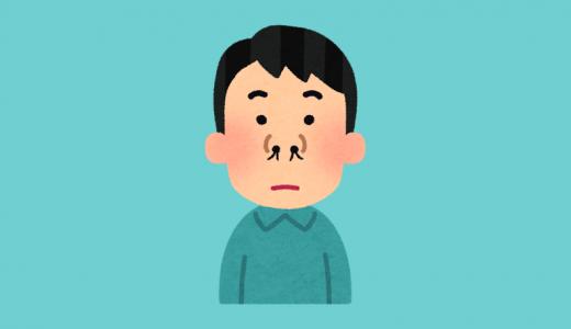 鼻毛を切りすぎるとうつ病になる?