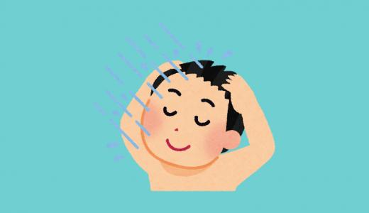 ワキガや体臭を予防するためのシャワーやお風呂の入り方!~おうちで簡単汗腺トレーニング~