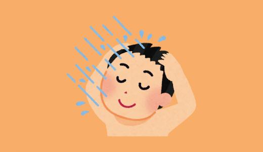 運動後にワキガのニオイを消す最も簡単で有効な方法とは?