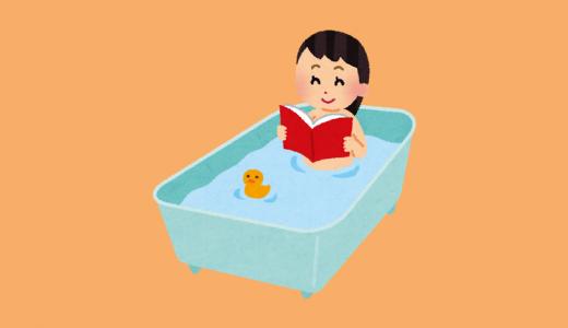 半身浴はワキガ対策として効果がある?汗腺トレーニングで『良い汗』をかこう