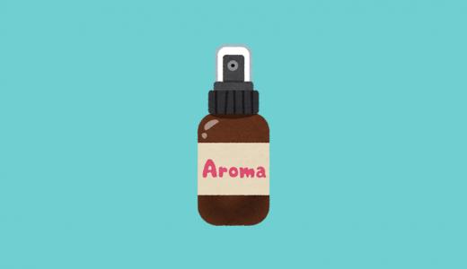 リラックス効果で自律神経を整えるアロマはワキガ対策になる?