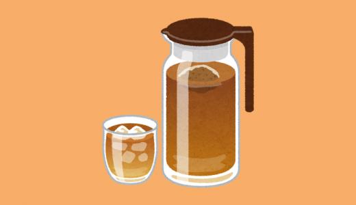 はとむぎ茶の別名は『ヨクイニン』!ニキビによく効く生薬です