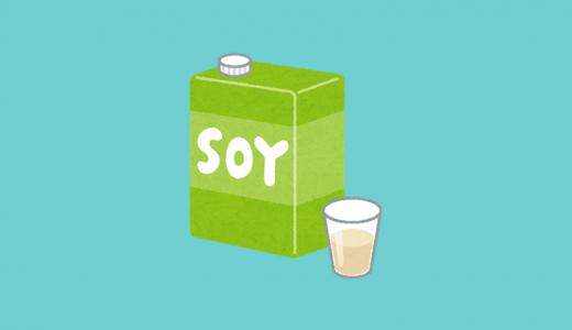 豆乳や豆乳ローションがニキビの予防と治療に効果あり!?
