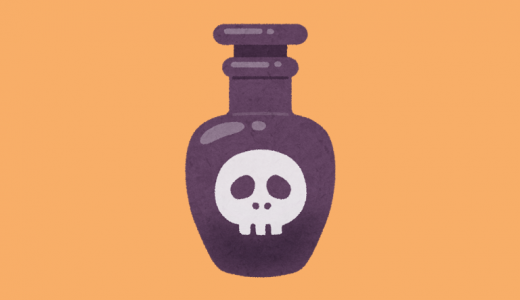 ニキビを気にするならあらゆる化粧品に入っている界面活性剤に注意!