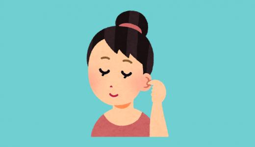 ワキガに有効なツボとは?自律神経やホルモンに効かせて発汗を抑えよう