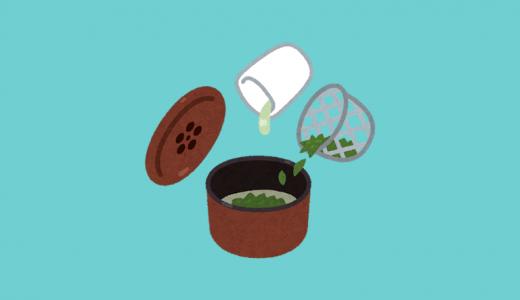 緑茶カテキンで口臭対策!なた豆茶、ウーロン茶も虫歯や歯周病に効く!お茶類の優れた力