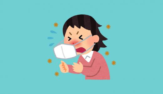 花粉症や鼻炎(ハウスダスト)アレルギーは口臭の原因?薬と口呼吸
