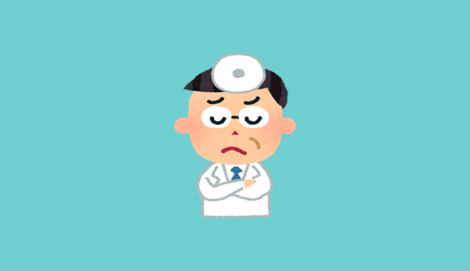 あがり症に有効な『SSRI・ベンゾジアゼピン系抗不安薬・βブロッカー』