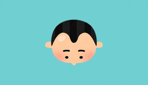 目立ちやすい頭頂部の薄毛…。m字の薄毛でもカッコよく見せられる髪型がある!?