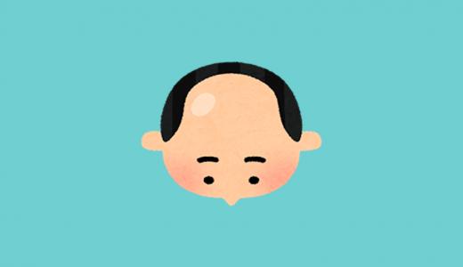 男性と女性の抜け毛の特徴は?性別で薄毛の種類や症状に違いはあるのか
