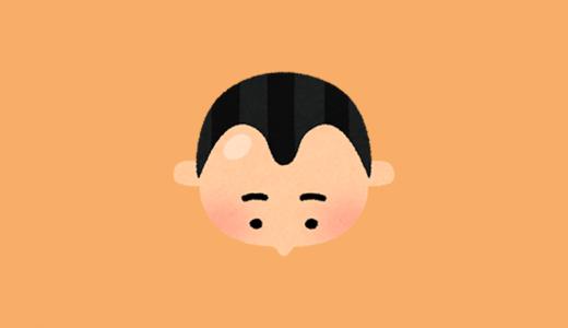 m字型脱毛で決まらない髪型、決まる髪型!m字はこうやって増毛せよ!