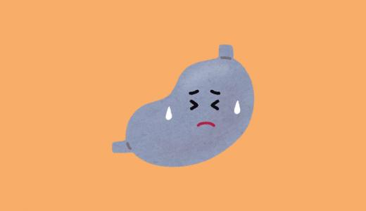 胃からくる口臭は胃薬で大丈夫?胃炎や胃がんなどの病気も心配