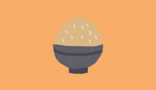 玄米を食べて薄毛を予防・改善しよう!発芽玄米がもたらす大きな恩恵