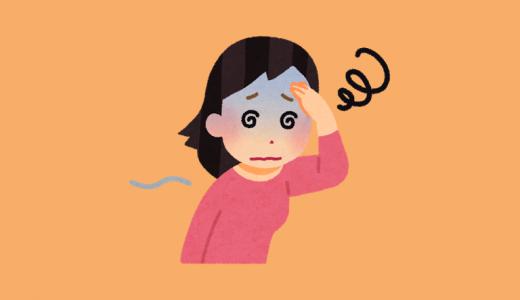 貧血になると薄毛のリスクが高まる?体内に酸素を運び貧血を予防する『鉄』
