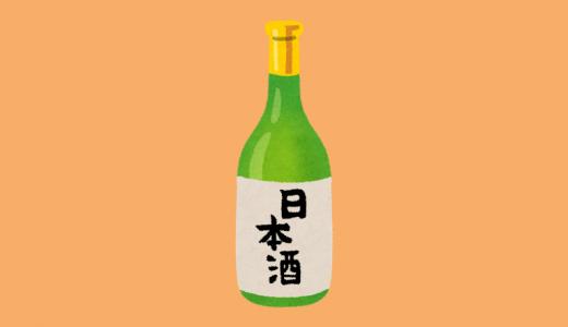 日本酒(熱燗)に育毛効果がある?薄毛改善効果を得られる適量は?