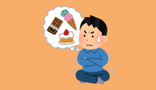 薄毛や抜け毛予防になる食品は?むしろ『断食』をするという選択肢に注目!