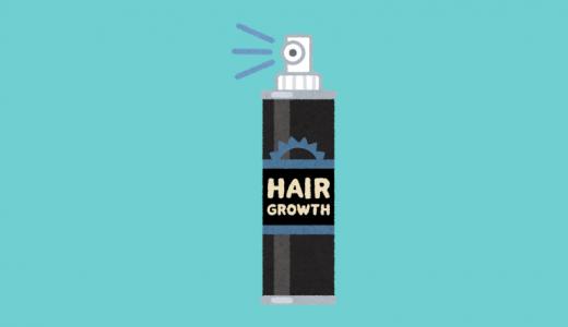 育毛と発毛はどう違うの?気になる前髪対策は育毛が肝心!