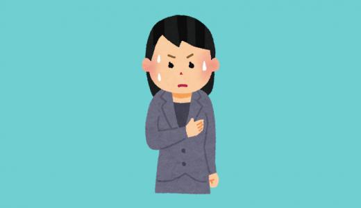 スピーチ恐怖等のあがり症(SAD)の9つの特徴とその根幹にあるもの