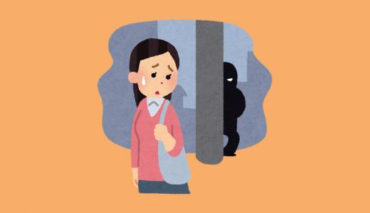 あがり症を治療しないまま大人になるとどうなるか