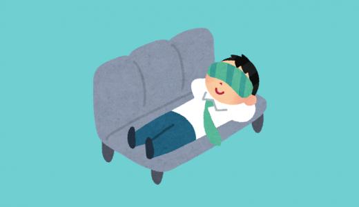うつ病予防・治療に役立つ『15分仮眠』