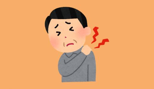 首の凝りや肩の凝りを解消すれば育毛効果はある?