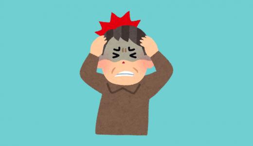 歯周病は口臭以外にも様々な病気を引き起こす!?