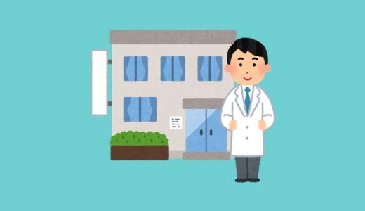 病院でワキガ治療する場合は何科に行けばいい?