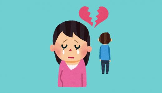 ワキガのせいで恋愛恐怖症な人はどうしたらそれを克服できるのか?