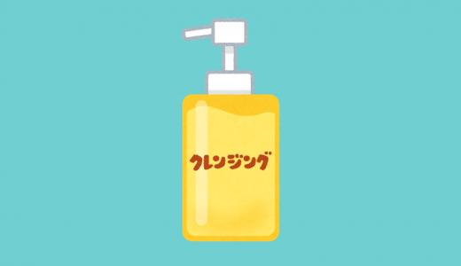 ワキガ臭がするワキにクレンジング剤を使うのは効果がある?