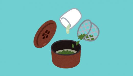 ワキガ対策として緑茶はどれだけ効果があるのか
