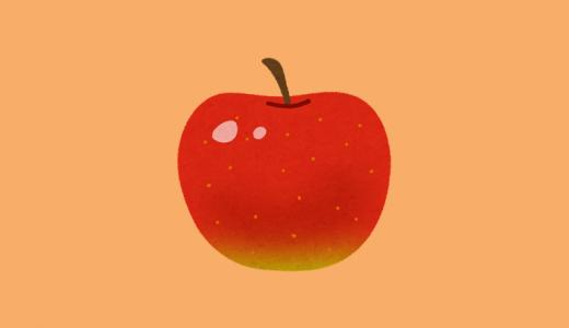 リンゴの皮には発毛成分がある?育毛効果と効果的な摂取方法を解説!