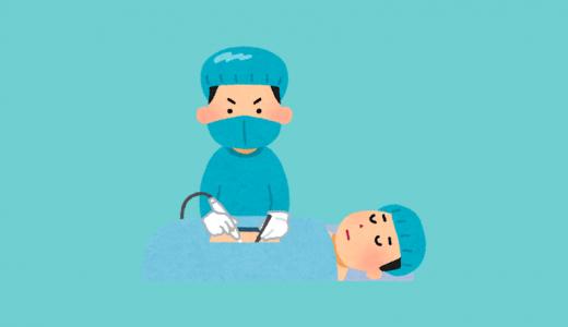 ワキガのレーザー治療は傷痕が残らない?反転法(直視下手術法)との比較