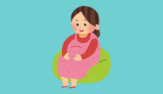 ホルモンバランスが崩れる妊娠中はニキビができやすい?予防法と対策とは