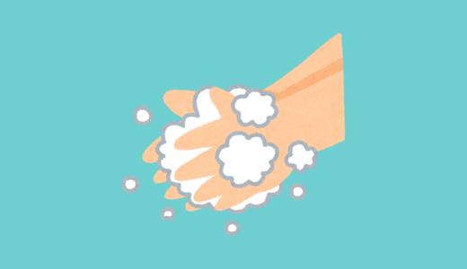 ニキビに一番効くのは『石鹸』?唯一安全性が認められている洗浄剤の効果