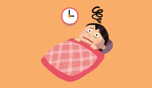 睡眠不足がニキビの原因?その通り、とても大きな原因の一つです!