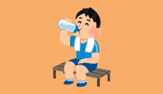 ニキビと水分の関係は?保湿、血流、デトックスに欠かせない水の大切さ