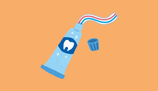 歯磨き粉や目薬を使ってニキビを治療する?いや、他にやれることがあるよ…