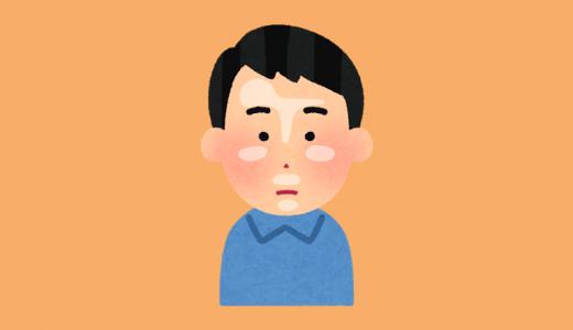 脂性肌の人はニキビができやすい?とるべき予防と対策は?