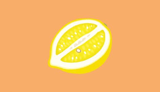レモンがワキガ対策になる?体臭に有効なレモンタオルマッサージとは