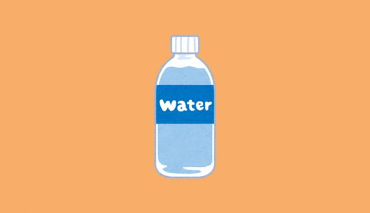 アルカリイオン水や重曹でうがいをするのは口臭対策になる?