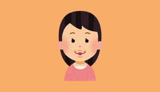 口周りの筋肉を鍛えることが口臭予防になる!