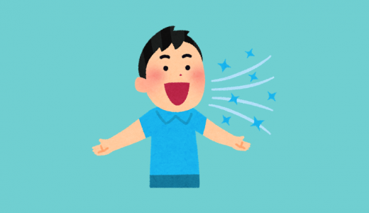 口臭の予防はその種類で方法が異なる!歯科医院での定期メンテナンスもその一つ